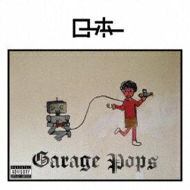 ピーヴァインレコード P-VINE RECORDS ro-ho/ガレージ・ポップス 【CD】