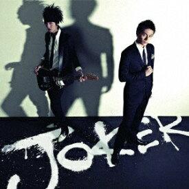 エイベックス・エンタテインメント Avex Entertainment JOKER/JOKER(インタビュー他収録DVD付) 【CD】 【代金引換配送不可】