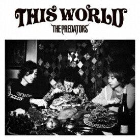 エイベックス・エンタテインメント Avex Entertainment ザ・プレデターズ/THIS WORLD 初回限定盤 【CD】