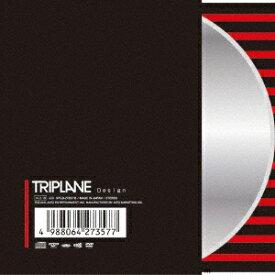 エイベックス・エンタテインメント Avex Entertainment TRIPLANE/Design 初回生産限定盤 【音楽CD】