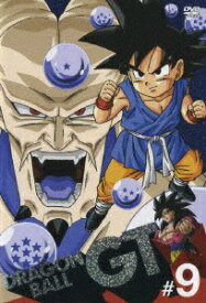 ポニーキャニオン PONY CANYON DRAGON BALL GT #9 【DVD】
