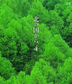 ポニーキャニオン PONY CANYON 北の国から 4 【ブルーレイ ソフト】