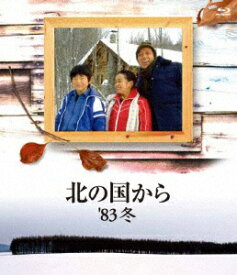 ポニーキャニオン PONY CANYON 北の国から 83'冬 【ブルーレイ ソフト】