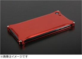 GILD design ギルドデザイン iPhone 8用 ソリッド マットレッド GI-400MR