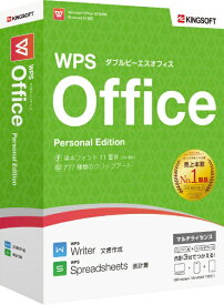 キングソフト KINGSOFT 〔Win版〕 WPS Office Personal Edition [Windows用][WPSPSPKGC]