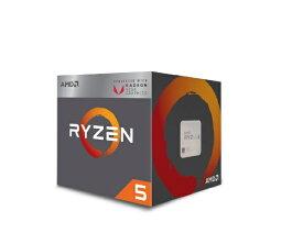 AMD エーエムディー 〔CPU〕 AMD Ryzen 5 2400G with Wraith Stealth cooler YD2400C5FBBOX[YD2400C5FBBOX]