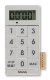 TAGlabel by amadana タグレーベル バイ アマダナ 【ビックカメラグループオリジナル】デジタルキッチンタイマー kitchen timer AT-KT11(WH)[ATKT11W]【point_rb】