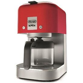 デロンギ Delonghi COX750J コーヒーメーカー ケーミックス スパイシーレッド[COX750JRD]