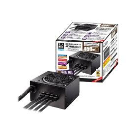 玄人志向 450W PC電源 80PLUS BRONZE取得 ATX電源 プラグインタイプ KRPW-BK450W/85+ [ATX/EPS /Bronze]