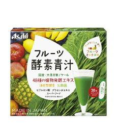 アサヒグループ食品 Asahi Group Foods フルーツ酵素青汁30袋 〔栄養補助食品〕【wtcool】