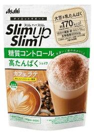 アサヒグループ食品 Asahi Group Foods Slimup Slim(スリムアップスリム) 糖質CTL高たんぱくカフェラテ315g 〔美容・ダイエット〕[SUSトウシツコントロールコウタンパク]