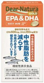 アサヒグループ食品 Asahi Group Foods Dear-Natura(ディアナチュラ)ディアナチュラゴールド EPA&DHA60日 〔栄養補助食品〕【wtcool】