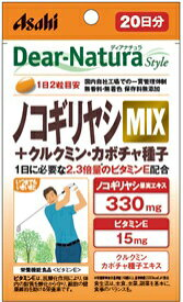 アサヒグループ食品 Asahi Group Foods Dear-Natura(ディアナチュラ)ディアナチュラスタイル ノコギリヤシMIX20日 〔栄養補助食品〕【wtcool】