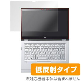 ミヤビックス MIYAVIX LaVie Hybrid ZERO:PC-HZ750AAB / PC-HZ650AA用 液晶保護シート OverLay Plus OLLAVIEHZ750/1