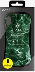 エアージェイ air-J iPhone X用 ハード型衝撃吸収素材ケース グリーン ACP8AZGRM