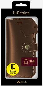 エアージェイ air-J iPhone X用 手帳型 Book型本革素材ケース ブラウン ACP8LBCBR
