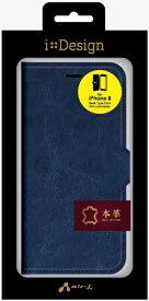 エアージェイ air-J iPhone X用 手帳型 Book型本革素材ケース ネイビー ACP8LBNV