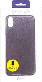 エアージェイ air-J iPhone X用 ハード型グリッツ柄プリントケース ゴールド ACP8GLTGS