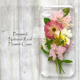 EFG イーエフジー iPhone 8 Plus / 7 Plus用 DISEGNO RORE