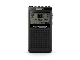 ソニー SONY 携帯ラジオ ブラック XDR-64TVC [テレビ/AM/FM /ワイドFM対応][XDR64TVC]
