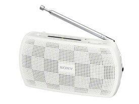 ソニー SONY 携帯ラジオ ホワイト SRF-19WC [AM/FM /ワイドFM対応][SRF19WC]