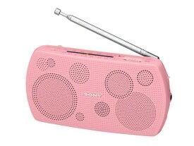 ソニー SONY 携帯ラジオ ピンク SRF-19PC [AM/FM /ワイドFM対応][SRF19PC]