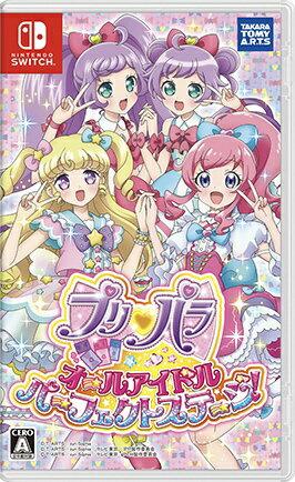 【送料無料】 タカラトミーアーツ プリパラ オールアイドルパーフェクトステージ!【Switch】