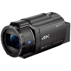 ソニー SONY FDR-AX45 ビデオカメラ ブラック [4K対応][FDRAX45B]