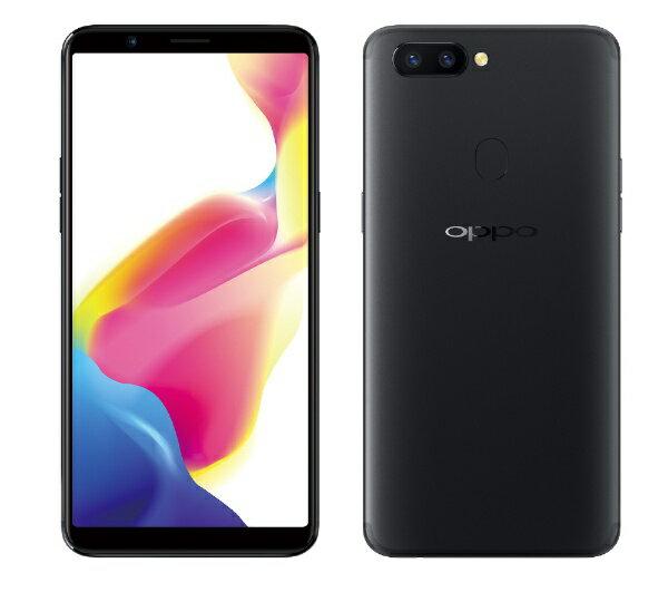 【送料無料】 OPPO OPPO R11s Black 「R11s」Android 7.1.1 6.01型 メモリ/ストレージ:4GB/64GB nanoSIM×2 SIMフリースマートフォン R11s Black Black[R11SBK]
