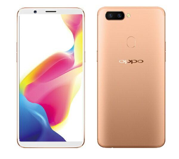 OPPO OPPO R11s Champagne 「R11s」Android 7.1.1 6.01型 メモリ/ストレージ:4GB/64GB nanoSIM×2 SIMフリースマートフォン[R11SCP]