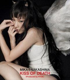 ソニーミュージックマーケティング 中島美嘉/KISS OF DEATH(Produced by HYDE) 通常盤【CD】