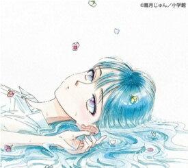 ソニーミュージックマーケティング Aimer/Ref:rain/眩いばかり 期間生産限定盤【CD】