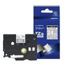 ブラザー brother ピータッチ(P-touch) おしゃれテープ TZe TAPE ライトグレー(つや消し) TZe-MQL55 [白文字 /24mm幅]