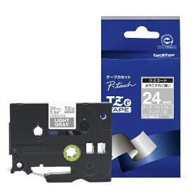 ブラザー brother 【ブラザー純正】ピータッチ ラミネートテープ TZe-MQL55 幅24mm (白文字/ライトグレー/つや消し) TZe TAPE ライトグレー(つや消し) TZe-MQL55 [白文字 /24mm幅]
