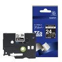 ブラザー brother ピータッチ(P-touch) おしゃれテープ TZe TAPE マットブラック(つや消し) TZe-MQ355 [白文字 /24mm幅]