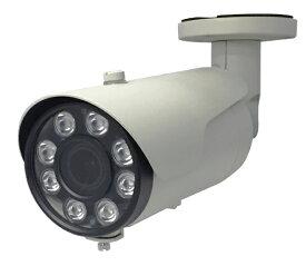 東邦技研 TOHO-GIKEN 【屋外用】AHD赤外線ハウジング一体型カメラ TH-AHDW930VP
