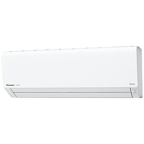 パナソニック Panasonic CS-J228C-W エアコン Eolia(エオリア) Jシリーズ クリスタルホワイト [おもに6畳用 /100V]