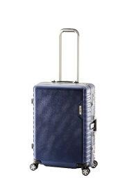 A.L.I アジア・ラゲージ スーツケース ハードキャリー 56L MAXSMART(マックススマート) ネイビー MS-205-25 [TSAロック搭載] 【メーカー直送・代金引換不可・時間指定・返品不可】