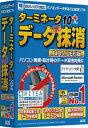 AOSテクノロジーズ(アルファ・オメガソ 〔Win版〕 ターミネータ10plus データ完全抹消 BIOS/UEFI版 [Windows用][TMZ91]