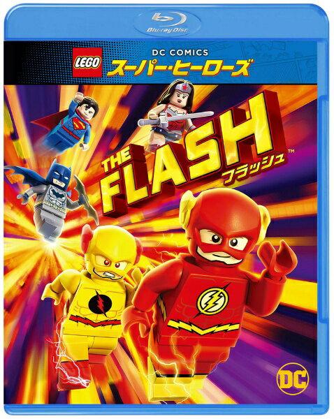 ワーナー・ブラザース・ホームエンターテイメント LEGO(R)スーパー・ヒーローズ: フラッシュ【ブルーレイ ソフト】