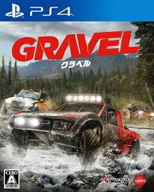 オーイズミアミュージオ Oizumi Amuzio Gravel(グラベル)【PS4】