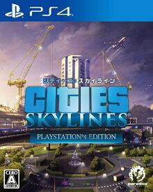 スパイクチュンソフト Spike Chunsoft シティーズ:スカイライン PlayStation 4 Edition【PS4】