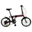 【送料無料】 ハマー 18型 折りたたみ自転車 HUMMER FDB186 IW-III(ブラック/6段変速) FDB186IW3【組立商品につき返…