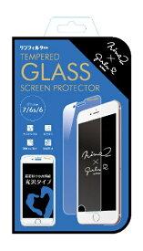 サンクレスト SUNCREST iPhone 8/7/6S/6用 強化ガラス光沢防指紋 コラボ NINAMEW IP7-GLN