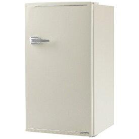 エスキュービズムエレクトリック S-cubism 《基本設置料金セット》WRD-1085-W 冷蔵庫 レトロ冷蔵庫シリーズ レトロホワイト [1ドア /右開きタイプ /85L][WRD1085W] [一人暮らし 単身 単身赴任 新生活 家電]