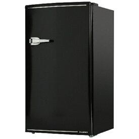 エスキュービズムエレクトリック S-cubism 《基本設置料金セット》WRD-1085-K 冷蔵庫 レトロ冷蔵庫シリーズ ブラック [1ドア /右開きタイプ /85L][WRD1085K] [一人暮らし 単身 単身赴任 新生活 家電]