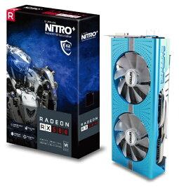 SAPPHIRE サファイヤ グラフィックボード SAPPHIRE NITRO+ RADEON RX 580 8G GDDR5 DUAL HDMI / DVI-D / DUAL DP W/BP (UEFI) SPECIAL EDITION SA-RX580-8GBG5NITRO/11265-21-20G [8GB /Radeonシリーズ]【バルク品】 [SARX5808GBG5NITRO]