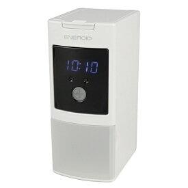 ケンコー・トキナー KenkoTokina EN20D 充電器 ENEROID(エネロイド) ホワイト [充電器のみ /単3形〜単4形兼用]