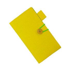 BIITE ビッテ パスポートケース イエロー 131PASSPORTYE