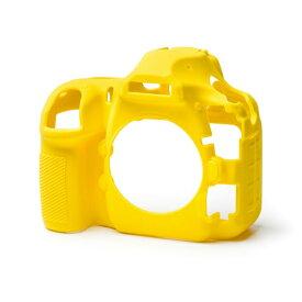 ジャパンホビーツール Japan Hobby Tool イージーカバー ニコンD850 用(イエロー)液晶保護シール付属 D850-YE[D850YE]